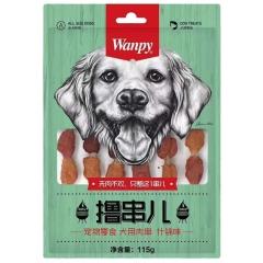 顽皮Wanpy 宠物零食撸串儿 犬用肉串什锦味 115g