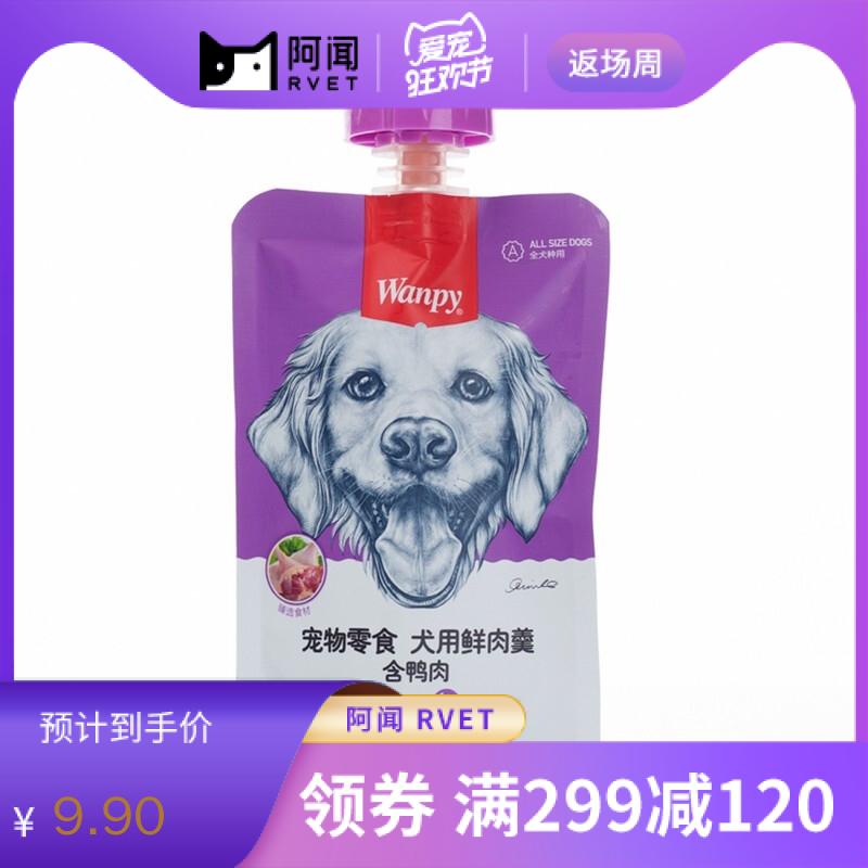 顽皮Wanpy 宠物零食犬用鲜肉羹鸭肉配方 90g