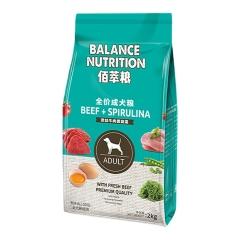 麦富迪 佰萃成犬粮 2kg